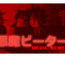 Devil Beater Wikia