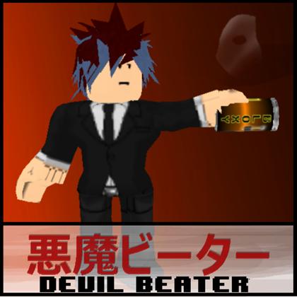 File:Devil Beater.png