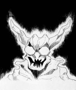 File:Devil3-251x300.jpg