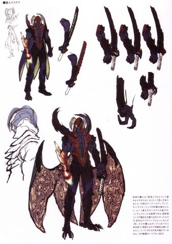 File:Devil May Cry 4 Artbook p31.jpg