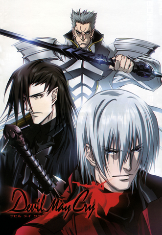 File:DMC Anime 01.png