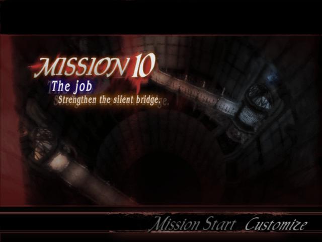 File:DMC3 Mission 10.png