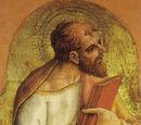 Oración a San Bartolomé (1)