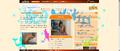 Vorschaubild der Version vom 4. September 2012, 00:05 Uhr
