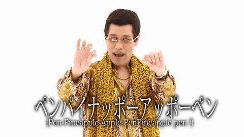 PPAP(Pen-Pineapple-Apple-Pen Official)