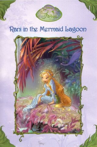 File:Rani in the Mermaid Lagoon.jpg