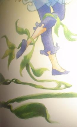 File:Cuddle Vine.jpg