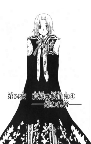 Chapter 34