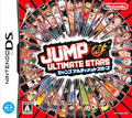 Jump Ultimate Stars.PNG