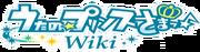 UtapriWiki-wordmark