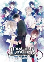 Diabolik Lovers Illustrations