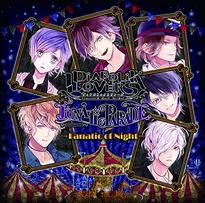 Fanatic of Night Cover (1)