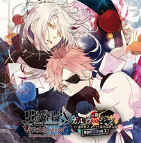 Diabolik Lovers VERSUS SONG Vol.3 Cover