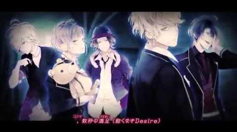 【Diabolik Lovers MORE BLOOD】 OP