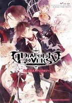 Diabolik Lover Anime Official Anthology Cover
