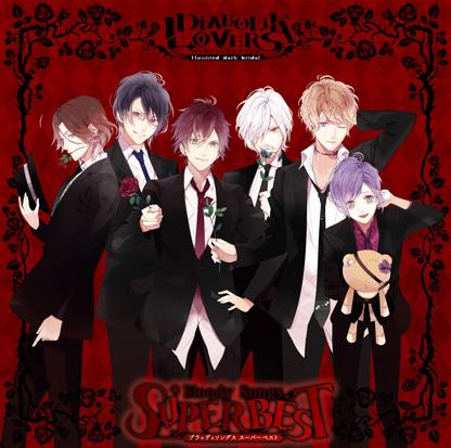 File:Diabolik Lovers Bloody Songs -SUPER BEST- Cover.jpg