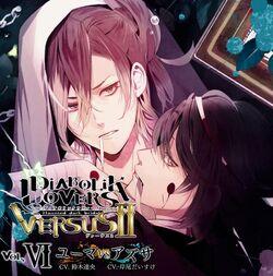 Diabolik Lovers VERSUS II Vol.6 Yuma VS Azusa Cover