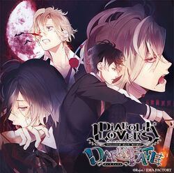 Diabolik Lovers DARK FATE Vol.3 - Chapter of the Last Quarter Cover