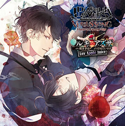 Diabolik Lovers VERSUS SONG Vol.2 Cover