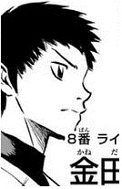File:Kaneda.jpg