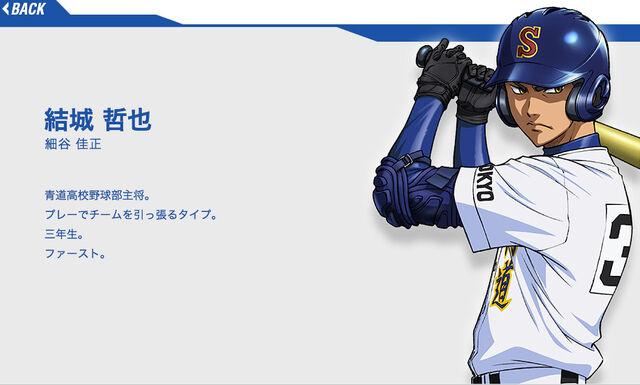File:Character 05.jpg