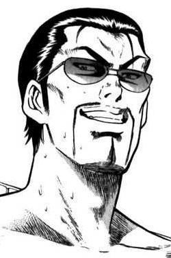 File:Coach.kataoka.png