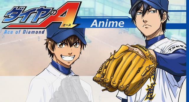 Plik:Anime.png