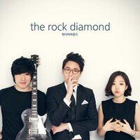 The Rock Diamond Band