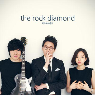 File:The Rock Diamond Band.jpeg