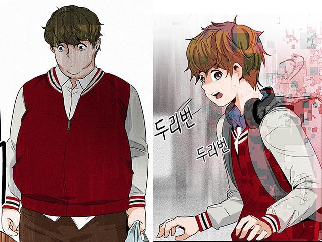 File:Che-hyun.png