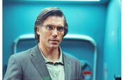 DHS- Jack Hammond (Anson Mount) in Non-Stop