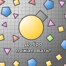 RussianWelcome2