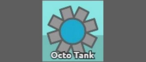 Файл:Octo Tank.jpg