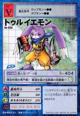 File:Turuiemon Bo-630 (DM).jpg