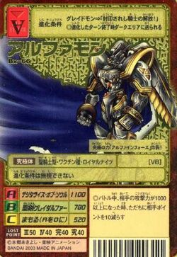 Alphamon Bx-66 (DM)