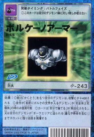 File:Volcano Armor St-928 (DM).jpg