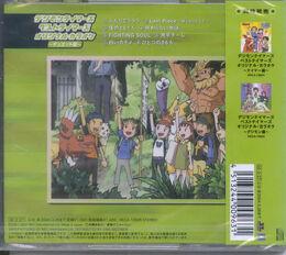 Digimon Tamers Best Tamers Original Karaoke ~Duet Hen~b