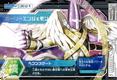 HolyAngemon DM3-03 (SDT)