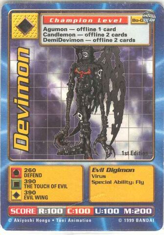 File:Devimon Bo-02 (DB).jpg