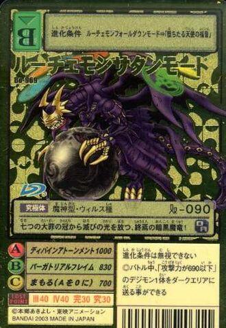File:Lucemon Satan Mode Bo-969 (DM).jpg