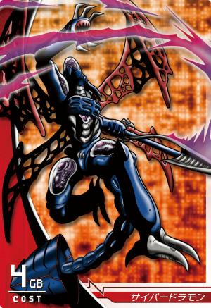 File:Cyberdramon 1-045 (DJ).png