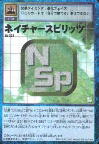 File:Nature Spirits St-322 (DM).jpg