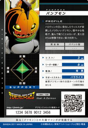 File:Pumpmon 1-094 B (DJ).png