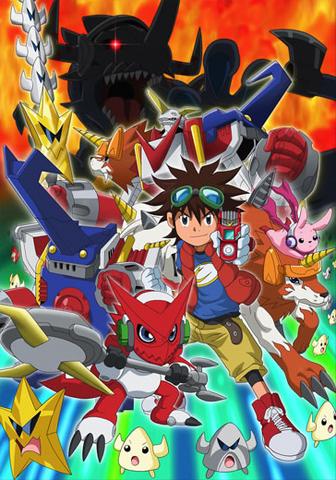 File:Digimon Xros Wars.png