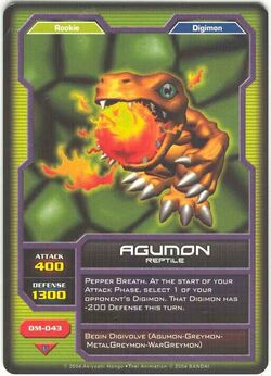 Agumon DM-043 (DC)