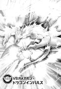 List of Digimon Adventure V-Tamer 01 chapters 37