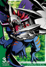 MetalGreymon 2-034 (DJ)