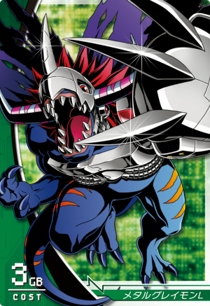 File:MetalGreymon 2-034 (DJ).png
