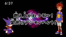 List of Digimon Fusion episodes 79