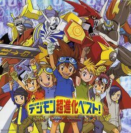 DigimonChoshinkaBest